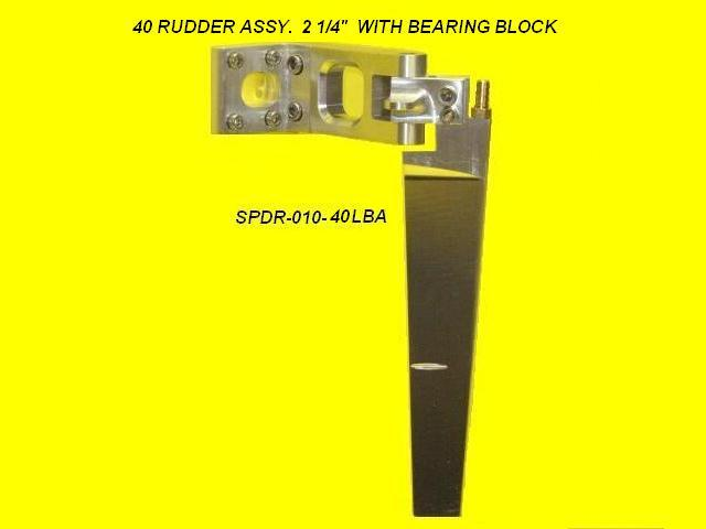 SPDR-010-40-LBA 40/60 wedge rudder, single pickup.