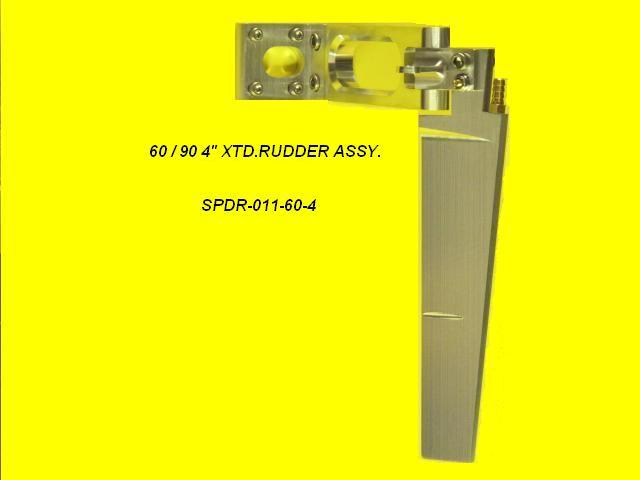 "SPDR-011-60-4 60/90 4"" Extended Rudder single pick up"