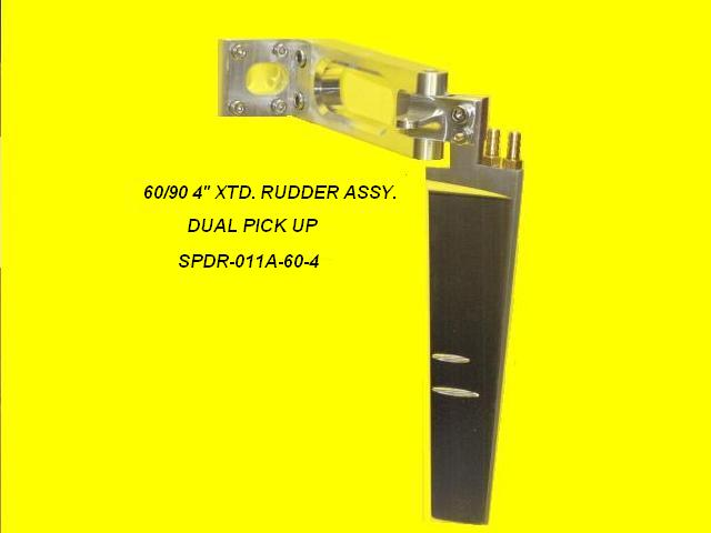 "SPDR-011A-60-4 60/90 4"" Extended tapered blade, twin pickup"