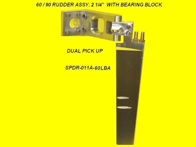 "SPDR-011A-60LBA 60/90 Tapered blade 2.25"" block."