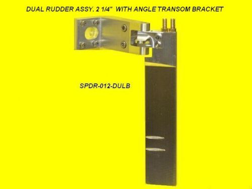 "SPDR-012-DULB 60/90 twin pickup with 2.25"" angle bracket"