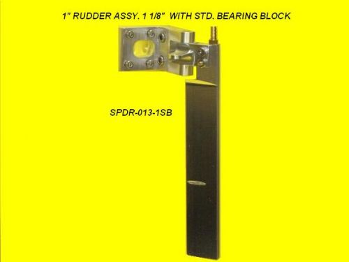"SPDR-013-1LB, 60/90 Rudder Assembly with 2 1/4"" angle bracket"